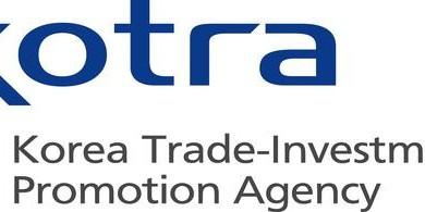 Logo_of_KOTRA_