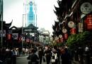 Čína sa stane najväčším maloobchodným trhom na svete