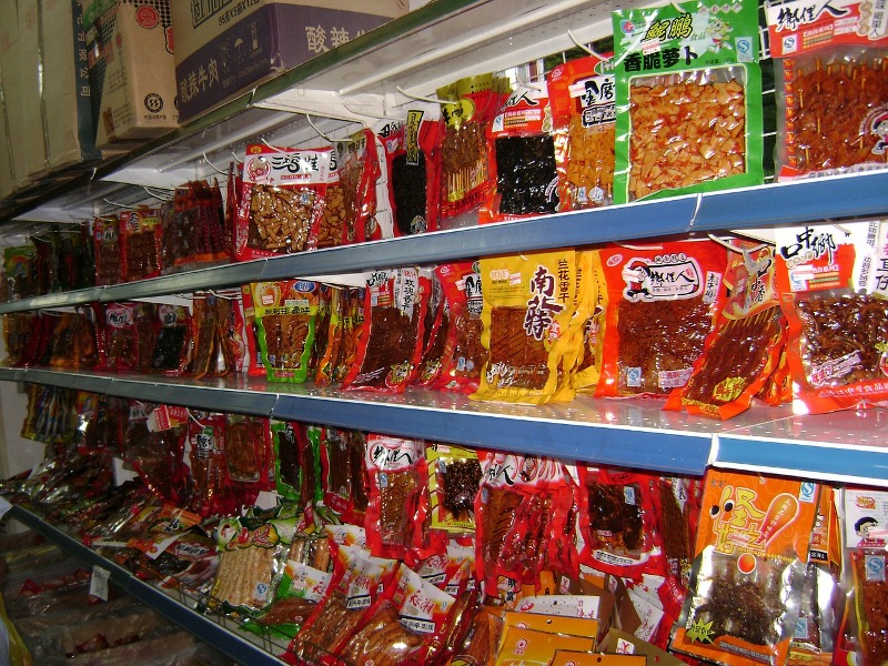 Neprimerané zmluvné podmienky pri predaji potravín medzi potravinárskymi podnikmi od 1.5.2019