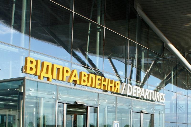 Bezvízový styk s Ukrajinou