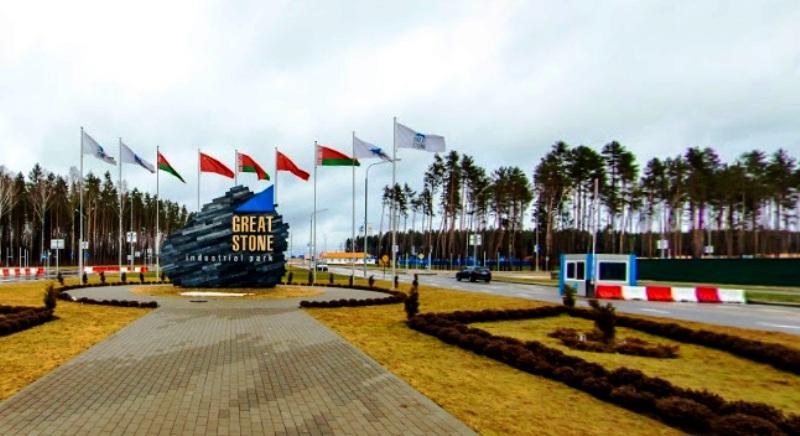 V bielorusko-čínskom priemyselnom parku Great Stone je už zaregistrovaných 23 spoločností