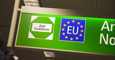 EU Customs