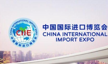 China International Import Expo 2019